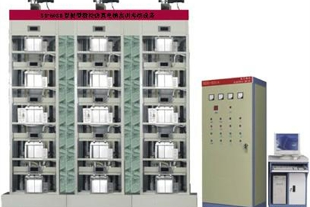 智能型群控仿真电梯实训考核设备