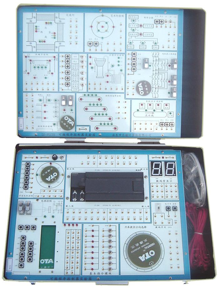 sb-dl电路分析实验箱