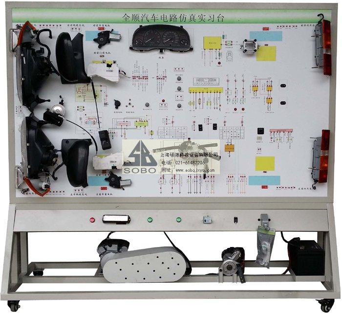 军用汽车教学设备     全顺汽车电路仿真实验台采用全新原整车电器