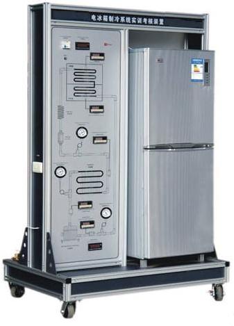 海尔电冰箱190升 开关